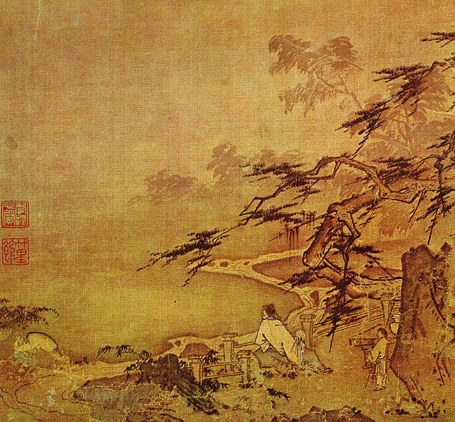 Ma Lin Chinese Court Painter During The Song Dynasty Active