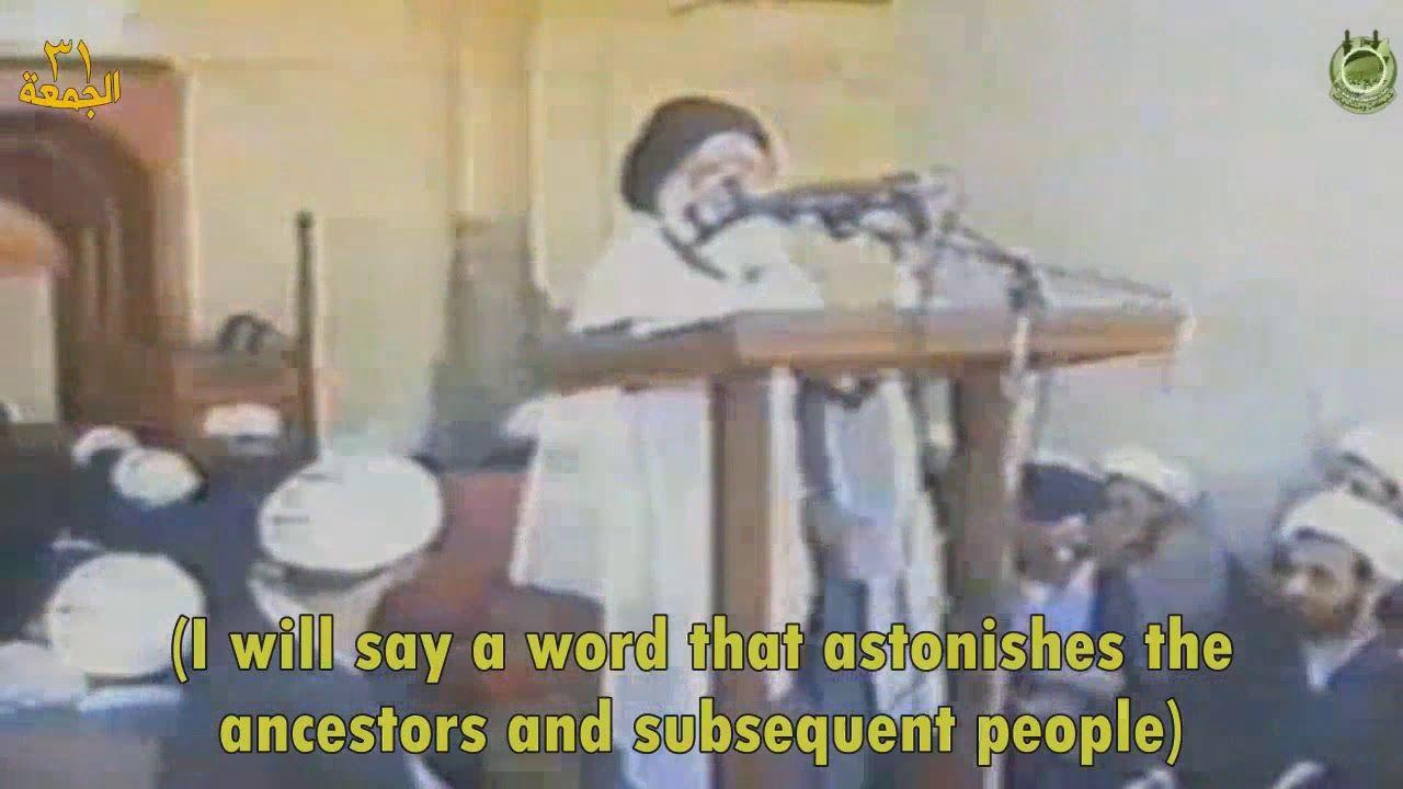 السيد الشهيد محمد الصدر قدس يشرح عبارة اسكت كما سكت آباؤك الواردة عن Words Sayings Convenience Store Products