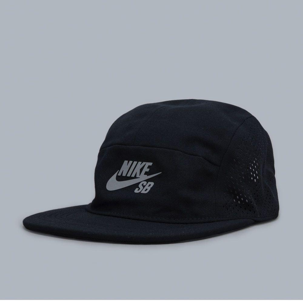 Nike Sb Rendimiento 5 Tapa De Panel De Suprema cómodo en línea exclusivo StZyal