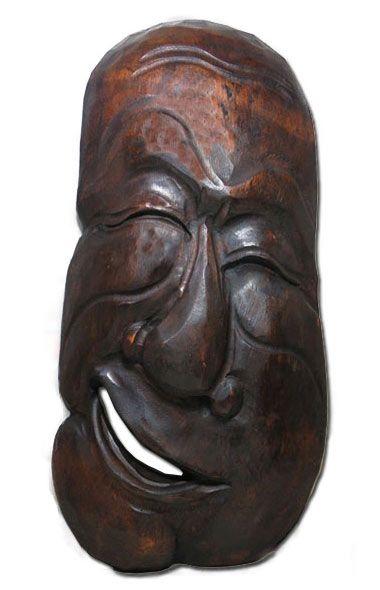 Rzezba Twarde Drewno Suar Glowa Maska 50x20cm 6640652557 Oficjalne Archiwum Allegro Lion Sculpture Sculpture Art