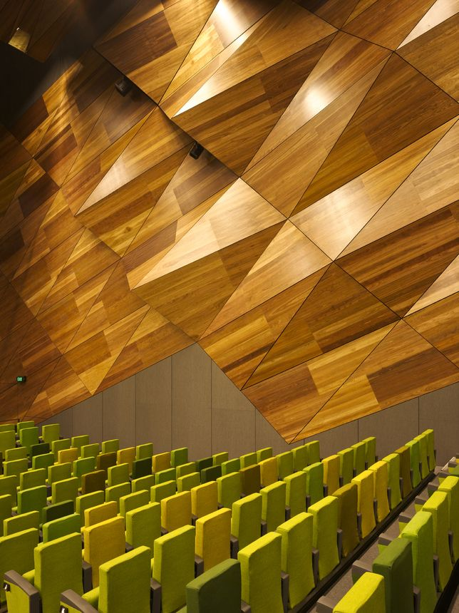 Melbourne Convention Center Amphitheater Interior