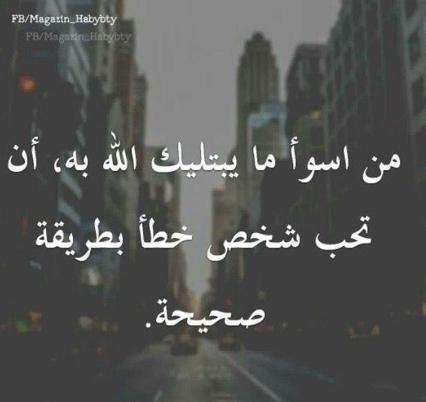 Pin By أم السووس On كلام في الحب Me Quotes Feelings Thankful