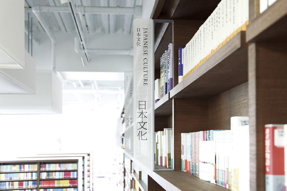 Tsutaya Shoten (Bookstore) | WORKS | HARA DESIGN INSTITUTE