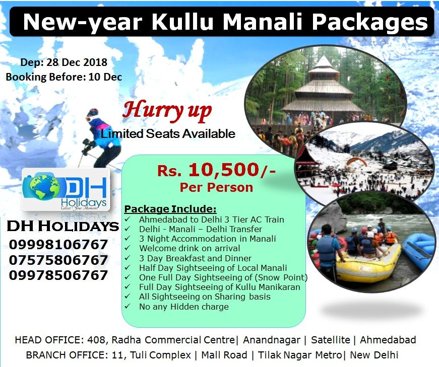 New year Package from Ahmedabad New year packages