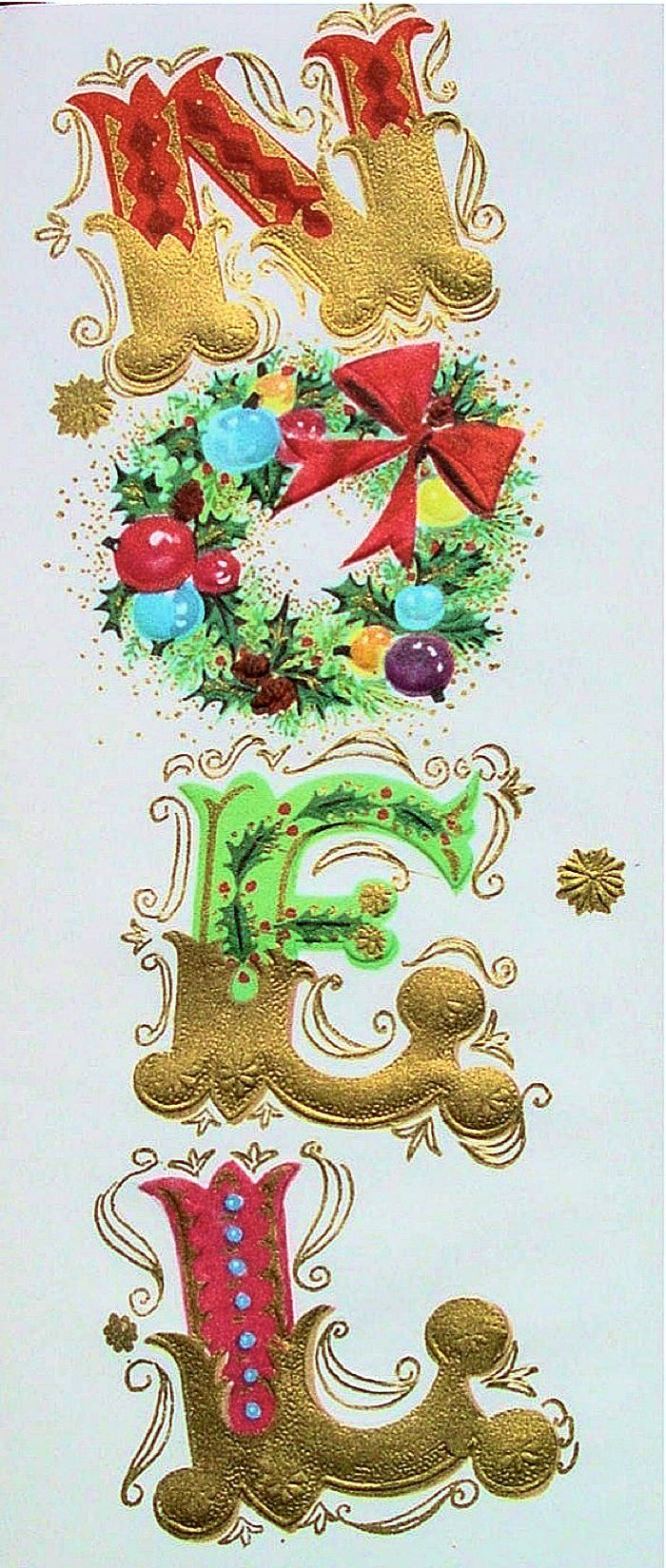 Vintage Unused Xmas Greeting Card Gold Embossed Holiday Decorations