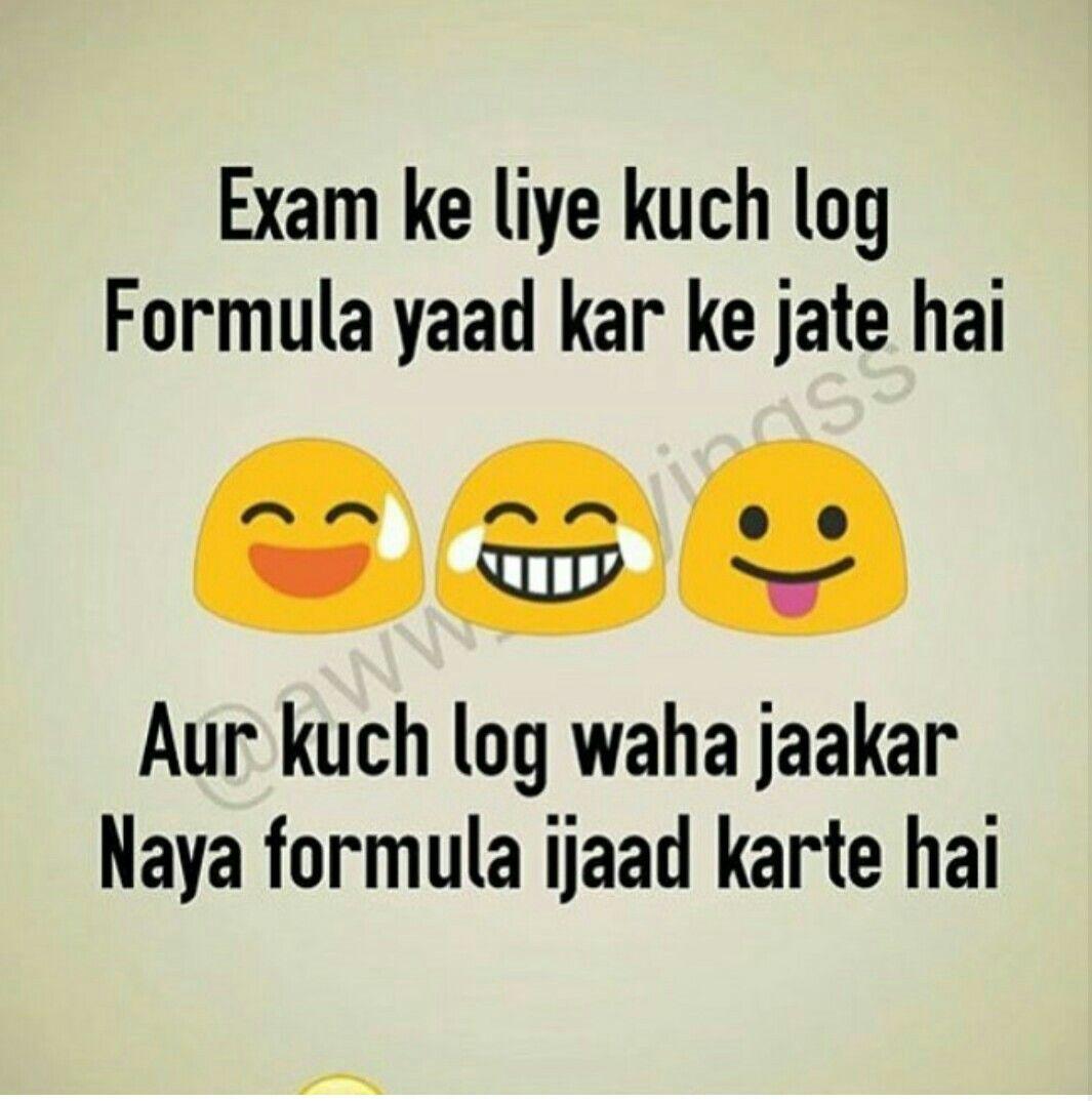 Pin By Tina On Á´Šá´œsá´› Sᴄʜᴏᴏʟ Sᴛᴜғғ Funny Thoughts Funny Quotes Funny Jokes In Hindi