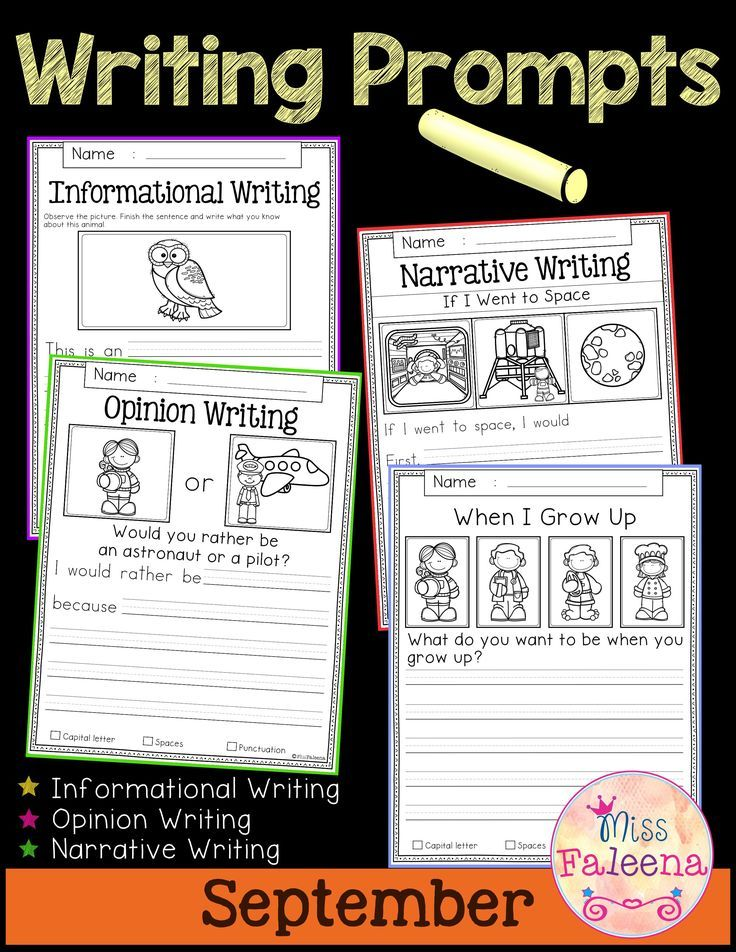 September Writing Prompts | ***All things Educational and Fun for ...