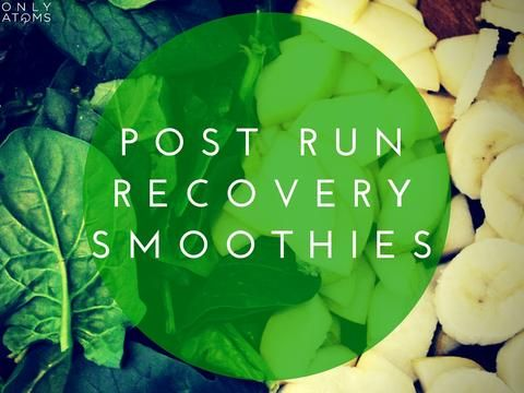Our fav Anti Inflammatory #Running Recovery Smoothie recipes:  https://t.co/h7LQ2QQhYr https://t.co/nED75EqoKv #running #runninggear