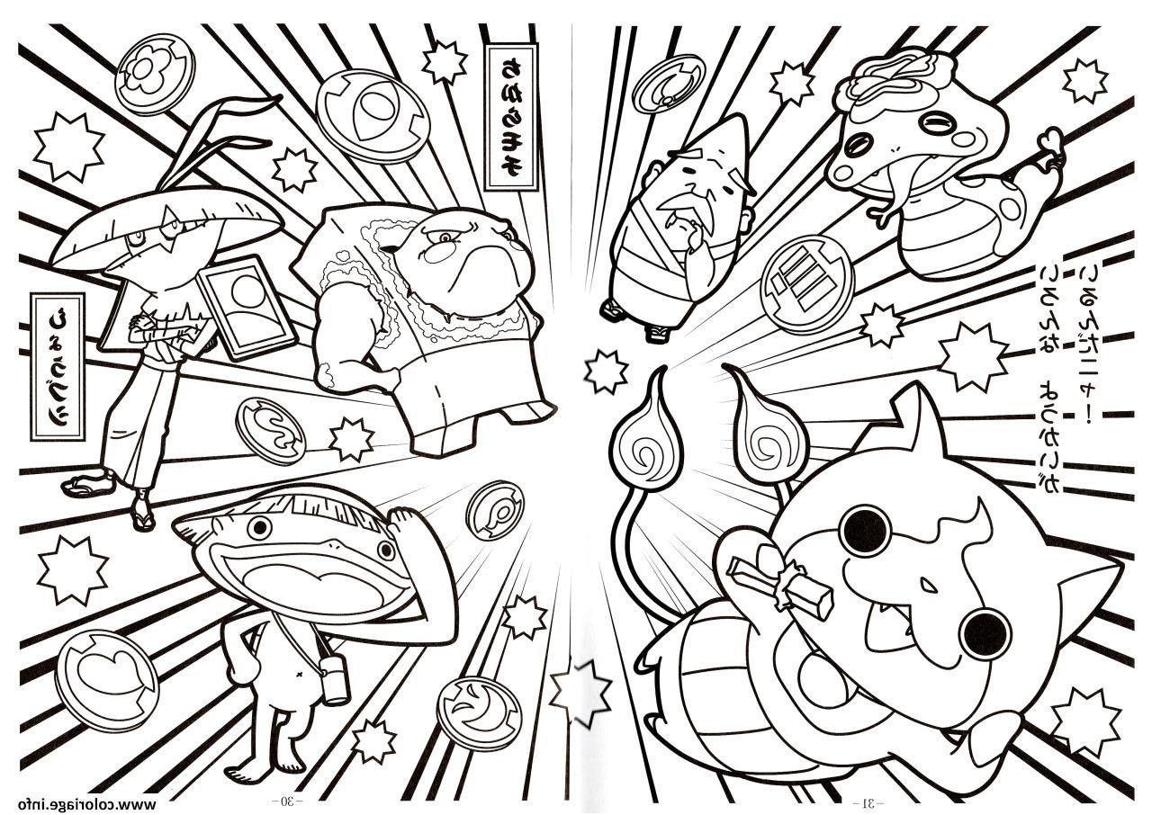 9 Amusant Coloriage Yo Kai Watch Jibanyan Photos Sketches Kai