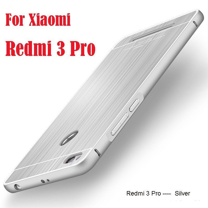 MSVII For Xiaomi Redmi Note3 Pro Metal Case Brushed PC Back Cover Protector Aluminum Frame Phone Bag For Hongmi Note3 Redmi3 Pro