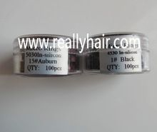 Aluminurm gel hair extension 4027 in screw 100pcsbottle free aluminurm gel hair extension 4027 in screw 100pcsbottle free shipping worldwide pmusecretfo Choice Image