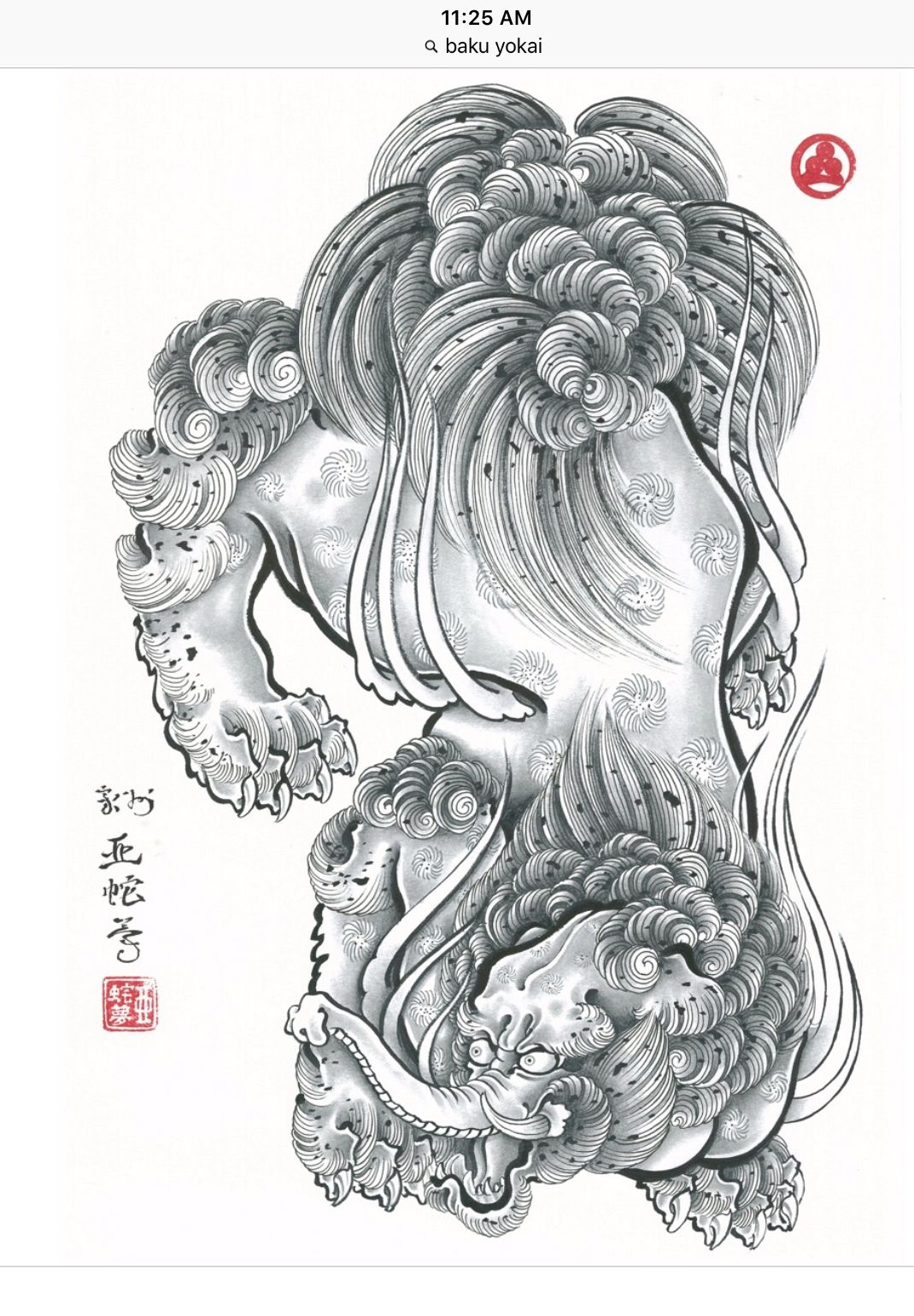 Related Image Japanese Tattoo Japanese Mythical Creatures Traditional Japanese Tattoos