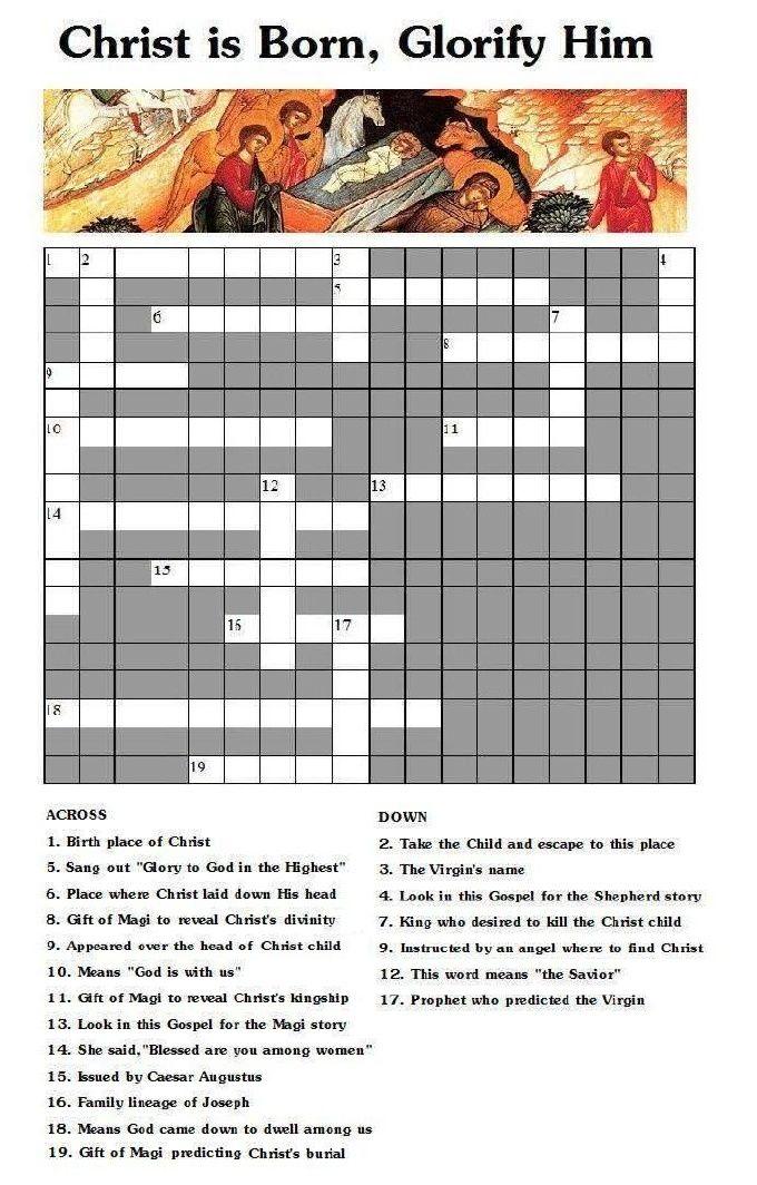 Orthodox Christian Christmas Crossword Christmas Crossword Christian Christmas Catholic Christmas