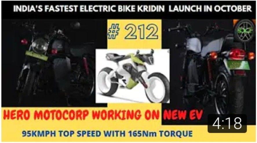India S Fastest Electric Motorcycle Kridn Ready For Launch In 2020 Electric Motorcycle Fast Electric Bike Hero Motocorp