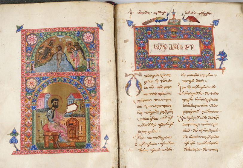 ვანის სახარება, XII-XIII სს.