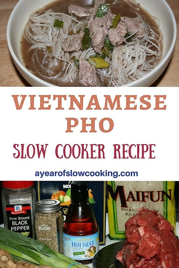 how to cook pho at home
