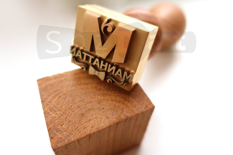 Custom Ice Cube Stamp Ice Stamping Brass Stamp For Ice Etsy Custom Black And White Logos Soap Stamping