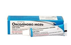 Oksolin ointment (anti-viral)