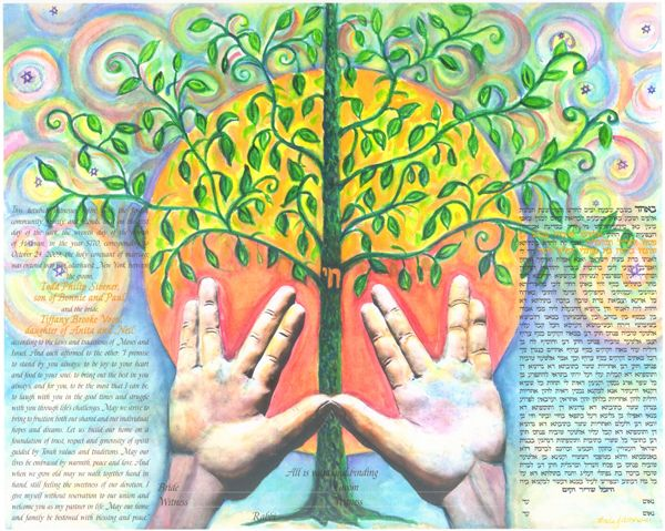Tree of Life Ketubah by Linda Altshuler