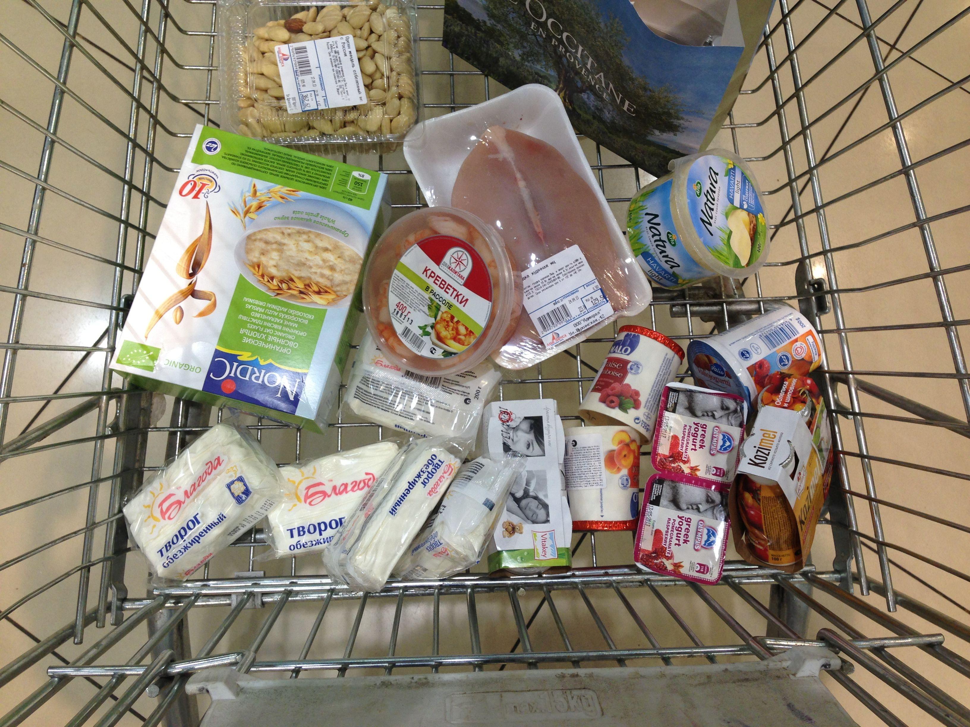 Энтероколит диета 4 недели | скачать книгу диета | pinterest.