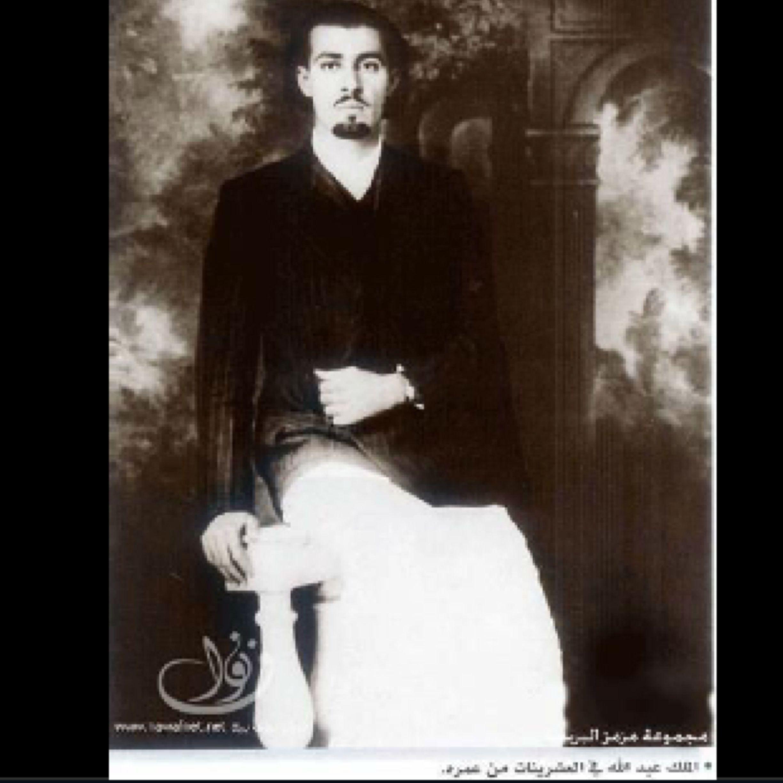 الملك عبدالله بن عبدالعزيز King Of The World Famous People Royal Family