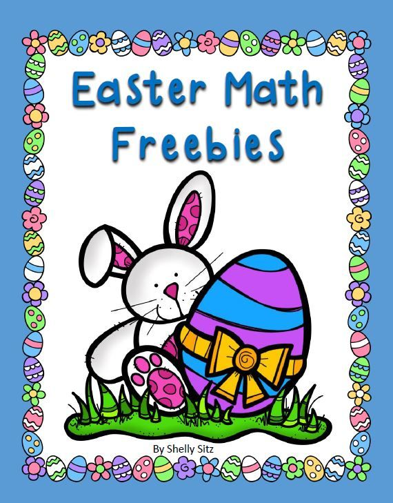 Easter Math Freebies for 2nd grade--telling time, skip counting ...