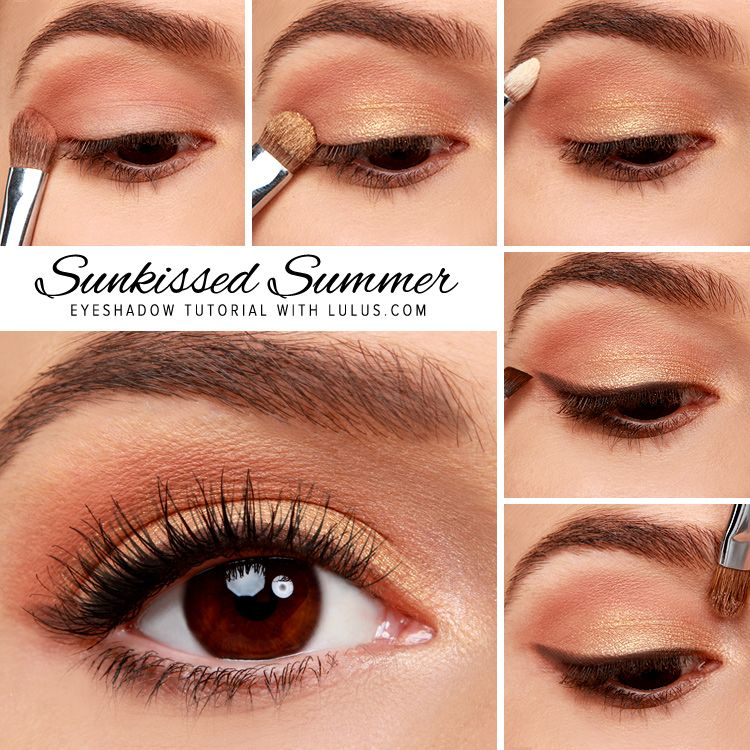 lulus howto sunkissed summer gold eyeshadow tutorial