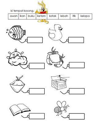 Pemulihan Khas Latihan Bahasa Malaysia Kindergarten Reading Activities Alphabet Worksheets Preschool Kindergarten Reading Worksheets