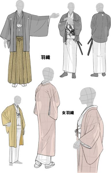 tanuki kimono japanese traditional clothing japanese outfits drawing clothes
