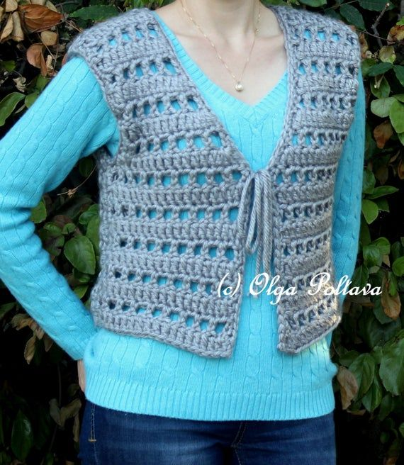 Women's Chunky Vest Crochet Pattern, Size Small, Easy Crochet Pattern and Tutorial, PDF Download