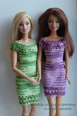 Одежда для кукол крючком и прочие мелочи | barbies | Pinterest ...