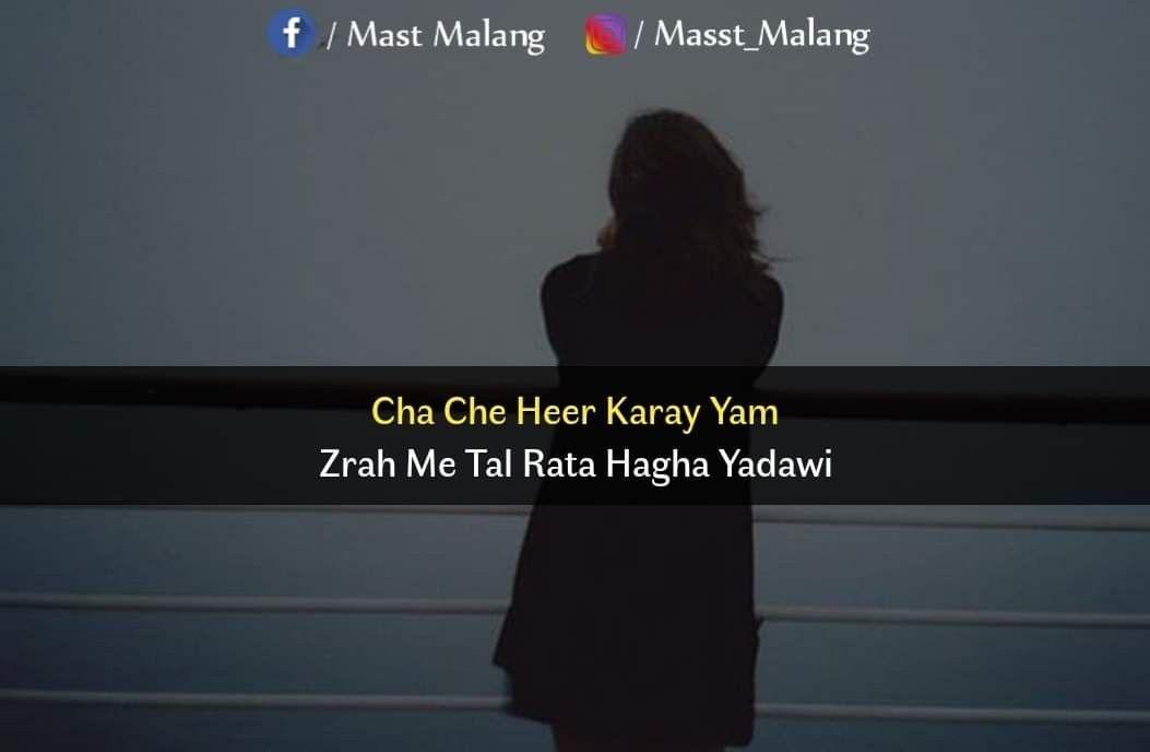 Pin By Malang Khan On Pashto Incoming Call Screenshot Incoming Call Malang
