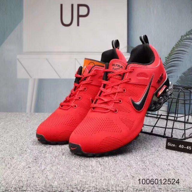 Mens Nike Air Shox Ultra 2019