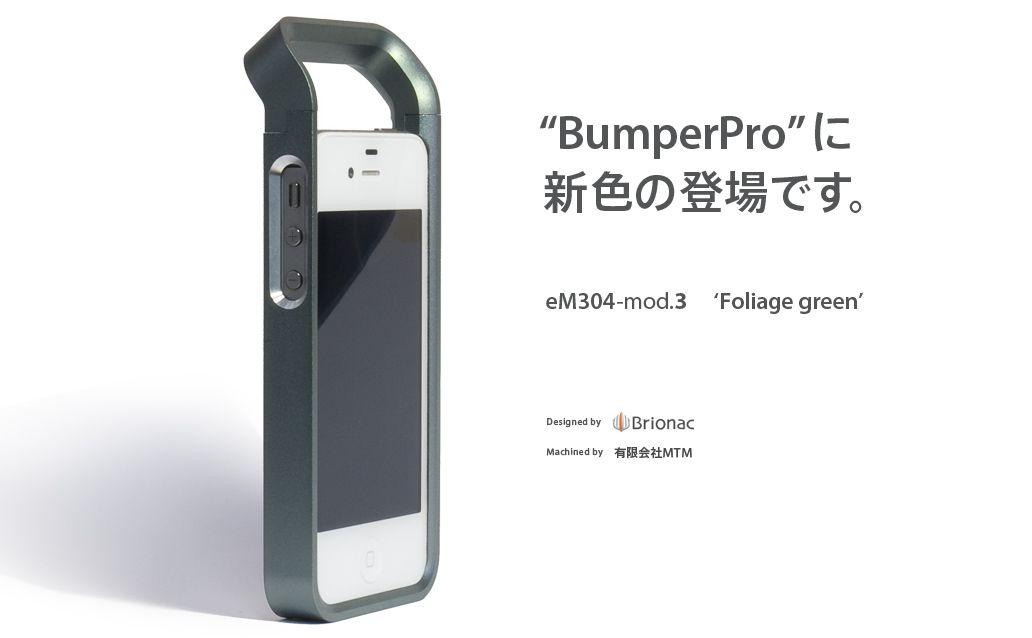 BumperPro
