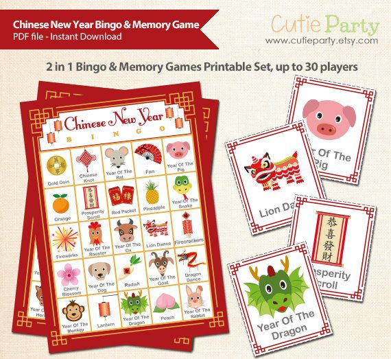 Classroom Decoration Ideas Fortune ~ Chinese new year bingo memory game printable