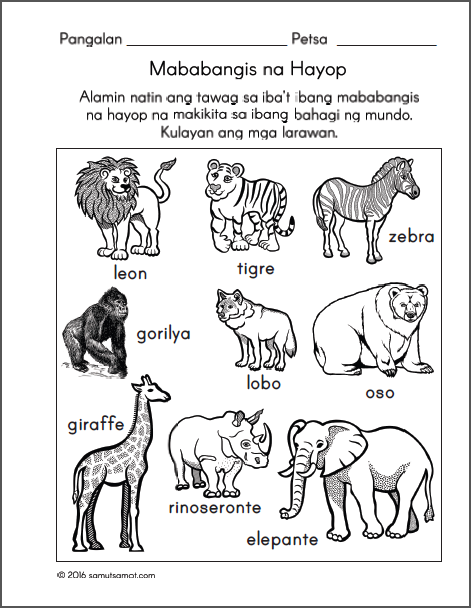 Preschool Worksheets Samut Samot Preschool Worksheets English Worksheets For Kids Preschool