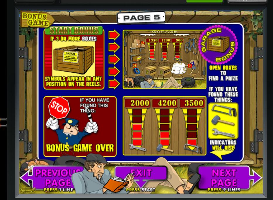 Скачать бесплатно флеш игровые автоматы пробки, гараж игровые автоматы играть бесплатно онлайн book of ra книжки