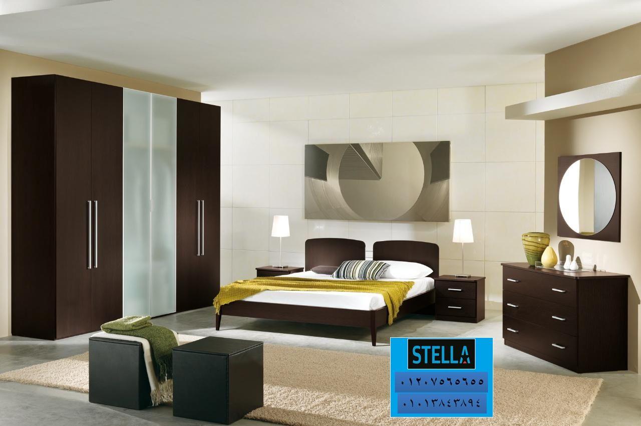 احدث غرف نوم مودرن افضل اسعار غرف نوم فى مصر يمكنك التواصل معانا علي الواتسا In 2020 Furniture Sets Design Modern Bedroom Furniture Sets Modern Bedroom Furniture