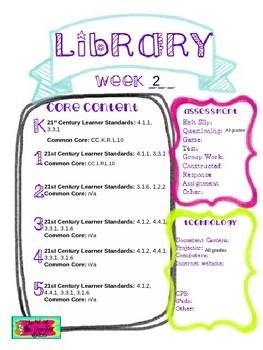 elementary media center common core lesson plans
