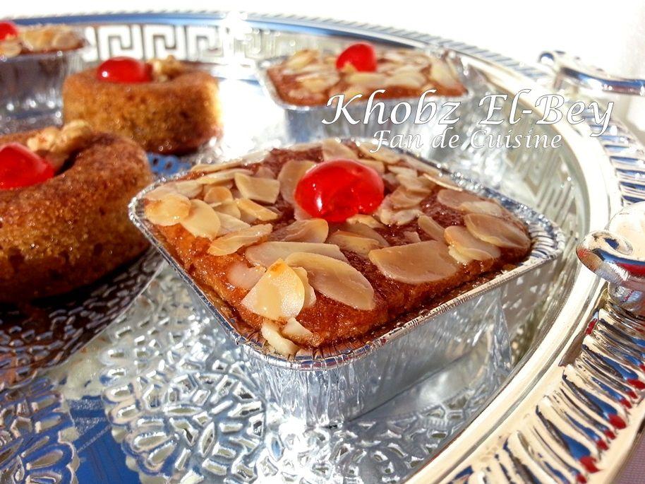 Khobz el bey (Khobz tounés )