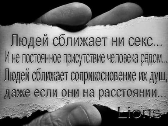 Pin By Natalya Sahankova On So Smyslom I Bez Wisdom Quotes Wise Quotes Brainy Quotes