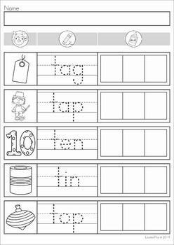 CVC Word Work - cut & paste activity | Aprendizaje, Aprender inglés ...