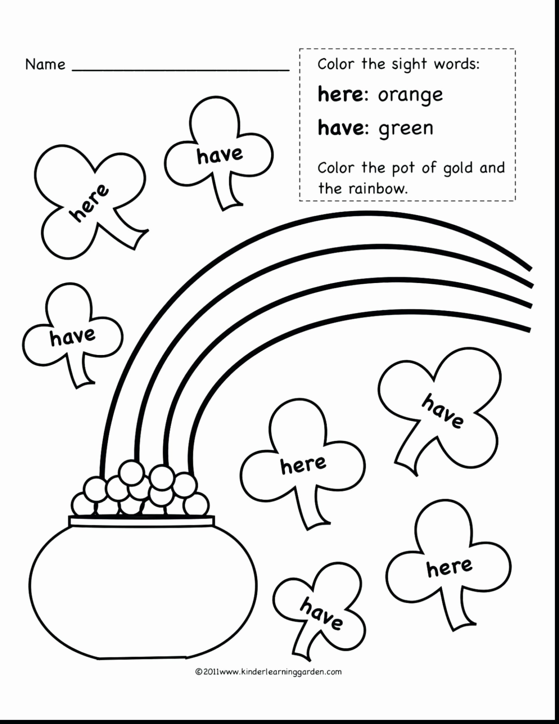 Coloring Pages For Third Graders Inspirational 015 2nd Grade Sight Words Printable For Word Coloring P Sight Word Coloring Sight Words Kindergarten Sight Words