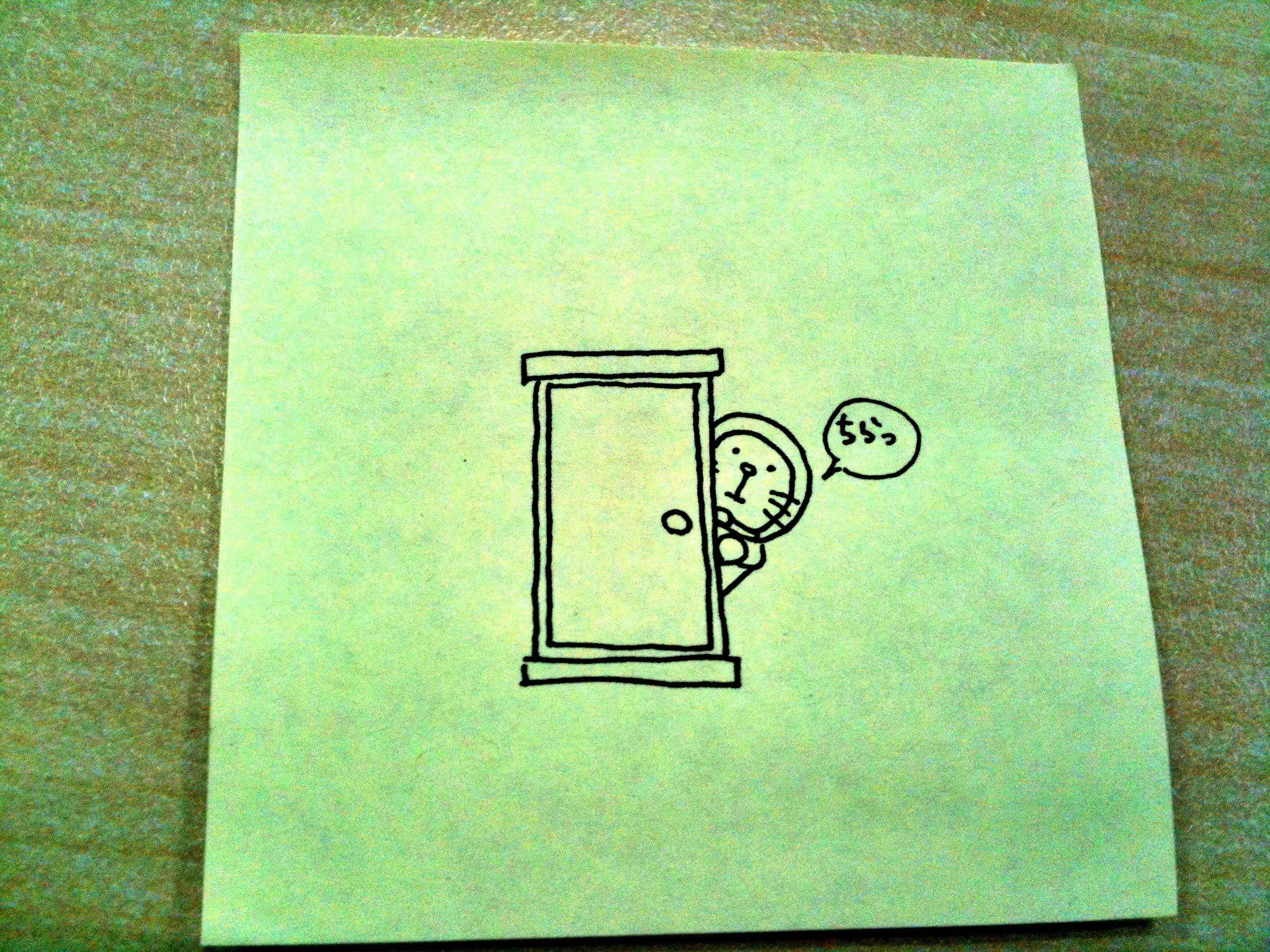 どこでもドア ポストイット どこでもドア イラスト