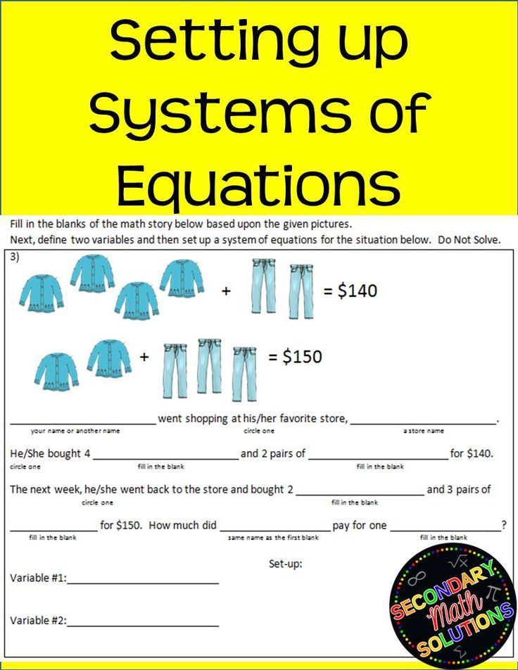 Systems Word Problems (Setting them up) Notes (A2I ...