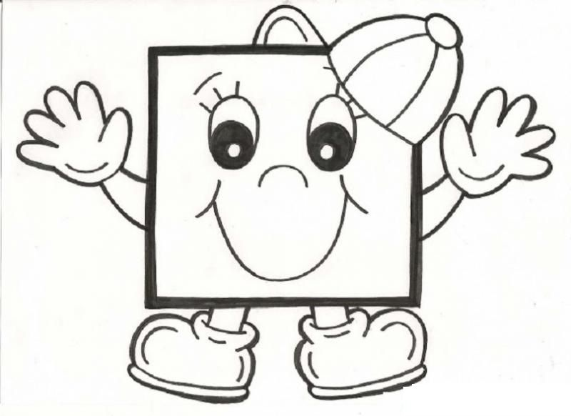 Square Coloring Page 1 Crafts And Worksheets For Preschool