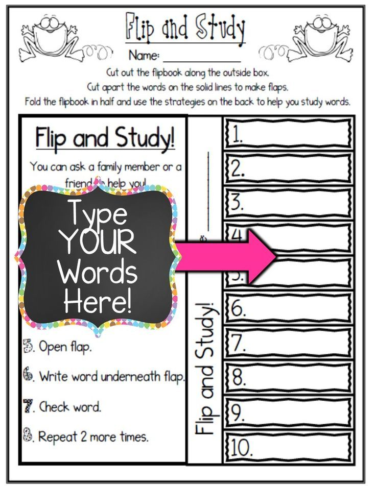 FREE SAMPLE! Customize your own word work printables with ANY word - sample list