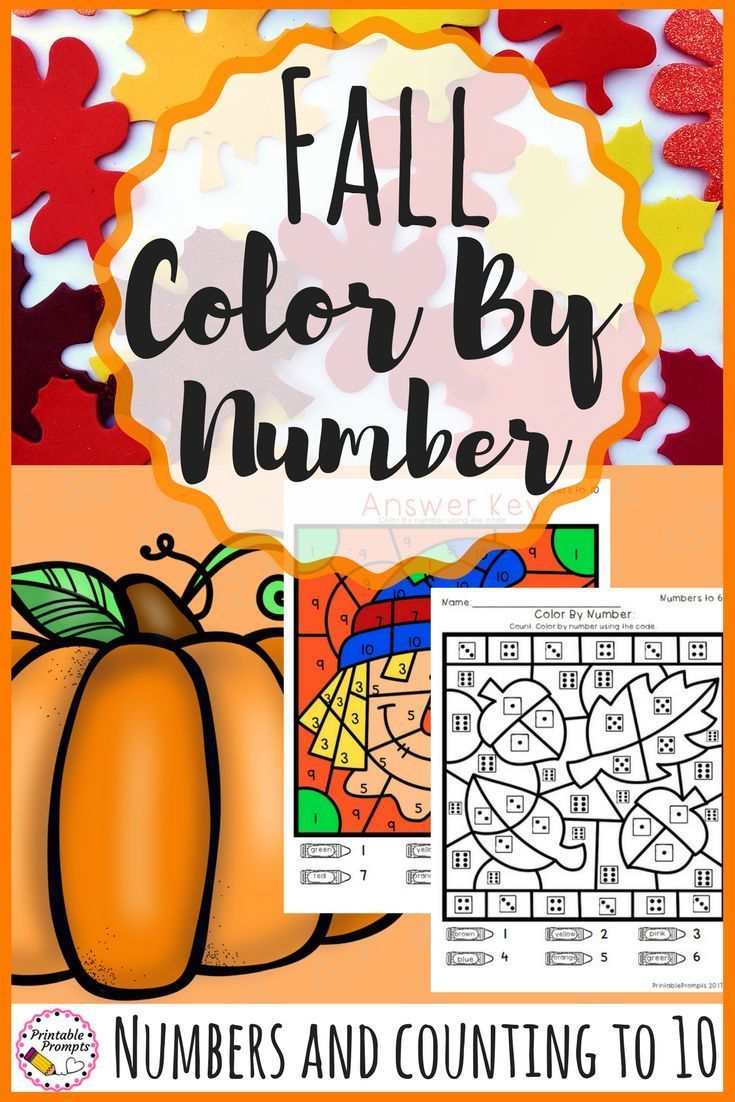 Fall Color By Number   PrintablePrompts- Teacher Thoughts ...