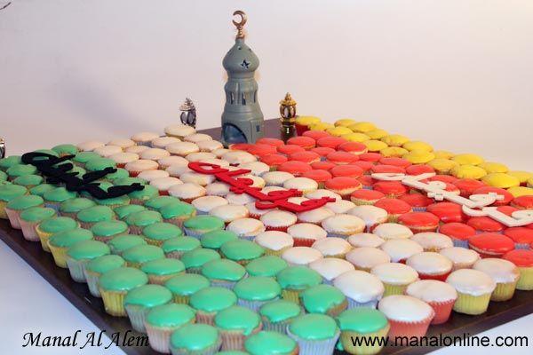 كب كيك مع صلصة السكر Recipes Cake Cupcakes
