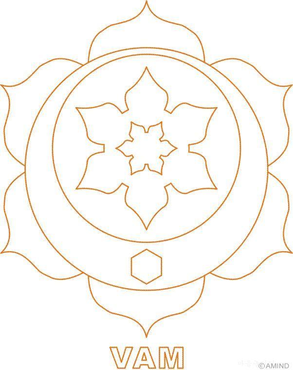 Free mandalas coloring u003e Other coloring designs u003e Svadhishthana - fresh mandala coloring pages on pinterest